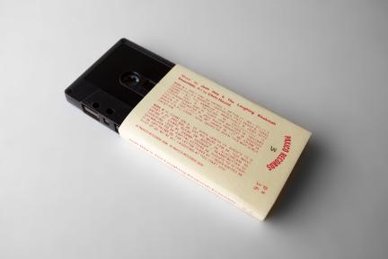 E&J-cassette-photo1